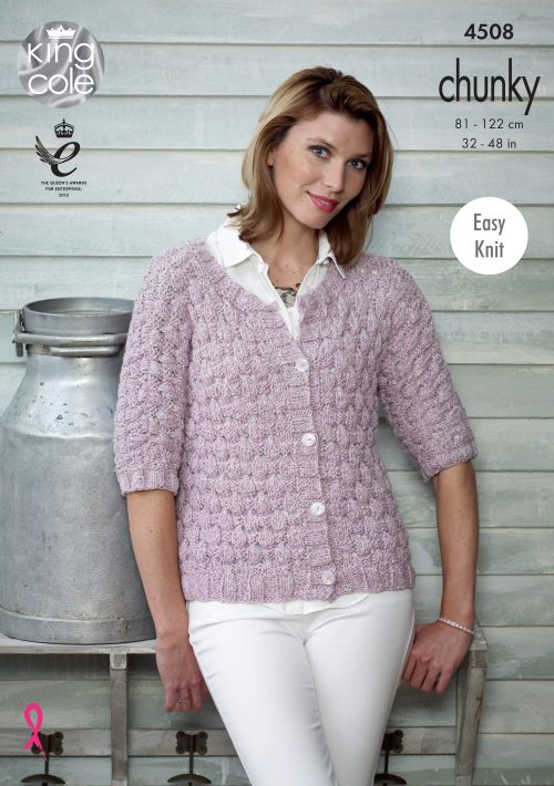 KING COLE LADIES AUTHENTIC CHUNKY KNITTING PATTERN (4508)