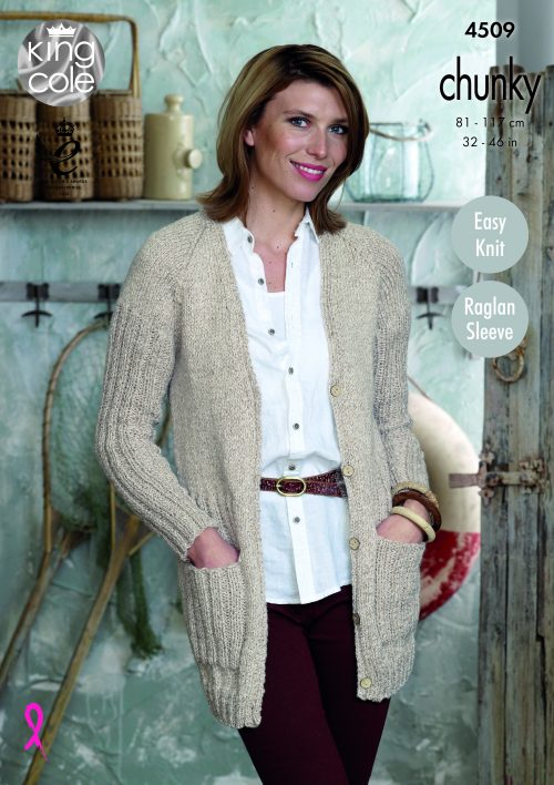 KING COLE UNISEX AUTHENTIC CHUNKY KNITTING PATTERN (4509)
