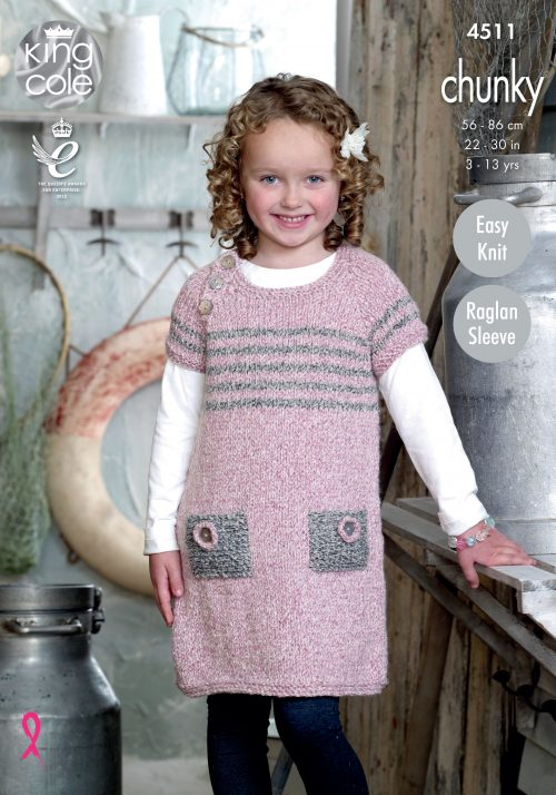 5616649764a7 KING COLE CHILDRENS AUTHENTIC CHUNKY KNITTING PATTERN (4511)