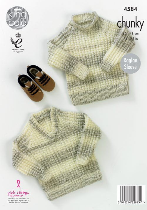 KING COLE KNITTING PATTERN 4584