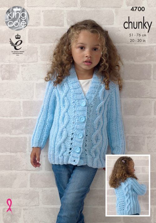 KING COLE CHUNKY KNITTING PATTERN 4700