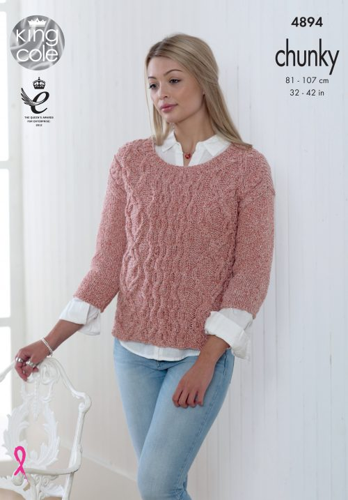 KING COLE LADIES AUTHENTIC CHUNKY KNITTING PATTERN (4894)
