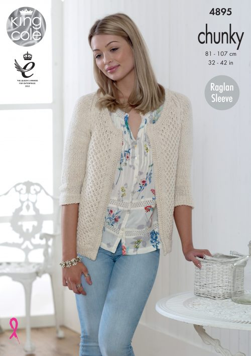 KING COLE LADIES AUTHENTIC CHUNKY KNITTING PATTERN (4895)