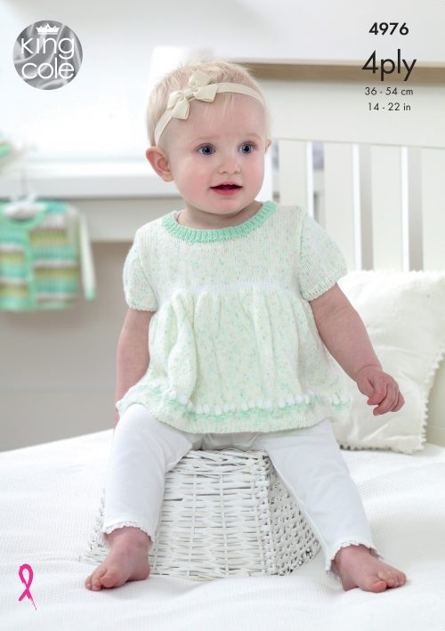 KING COLE BABY 4PLY KNITTING PATTERN (4976)