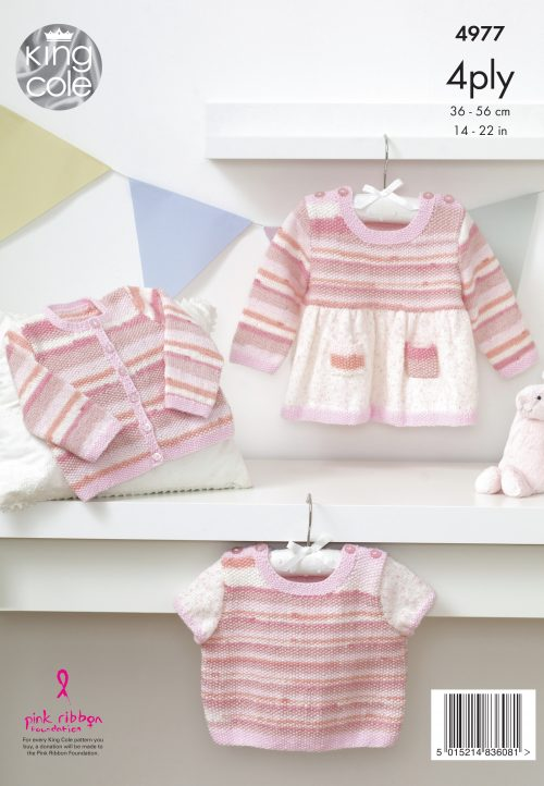 KING COLE BABY 4PLY KNITTING PATTERN (4977)