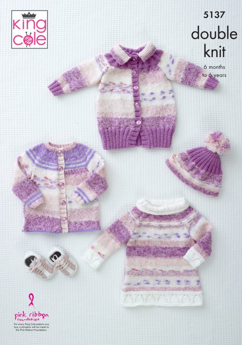 NEW OUT KING COLE BABY SPLASH DK KNITTING PATTERN (5137)