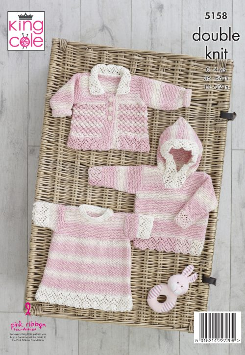 NEW OUT KING COLE BABY DRIFTER KNITITNG PATTERN (5158)