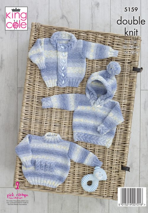 NEW OUT KING COLE BABY DRIFTER KNITTING PATTERN (5159)