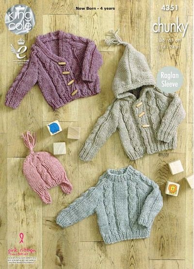 KING COLE BABIES CHUNKY KNITTING PATTERN 4351