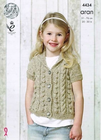 KING COLE CHILDS ARAN KNITTING PATTERN 4434